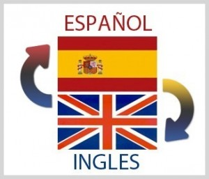 traductor-espanol-ingles